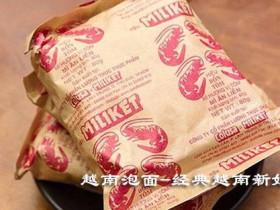 越南泡面好吃吗?十大品牌让你一次都试试