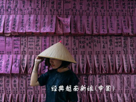 如同「混血儿」的越南话:除了中文、法文还从邻居「借来」文字