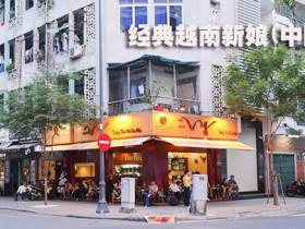越南胡志明市咖啡厅 Cafe Vy 坐在板凳上喝咖啡