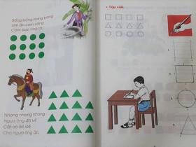 越文正在被图形取代吗?