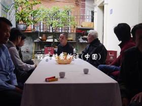 从越南茶认识越南文化