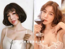 「越南瑶瑶」消失4年将复出 粉丝看近照吓傻:你是谁